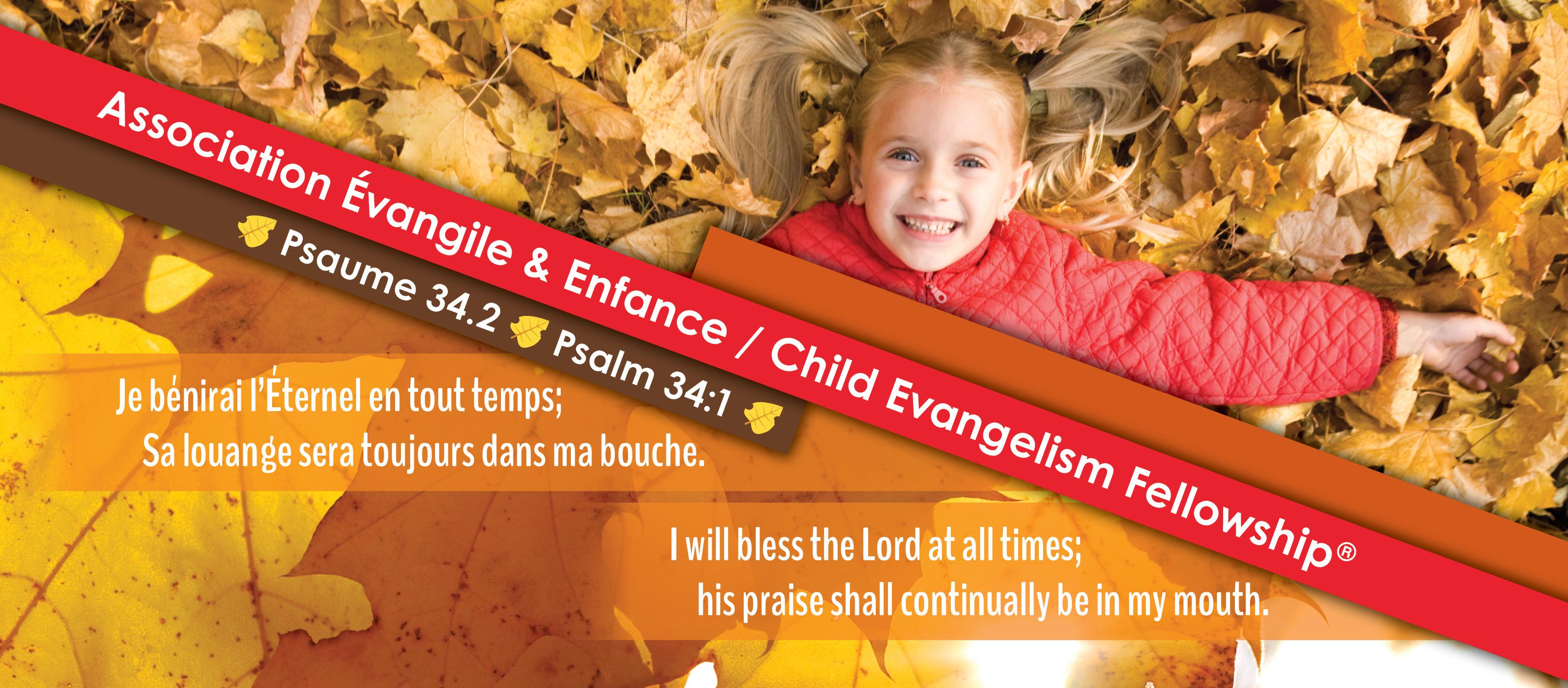 Psaume 34.2  Psalm 34:1