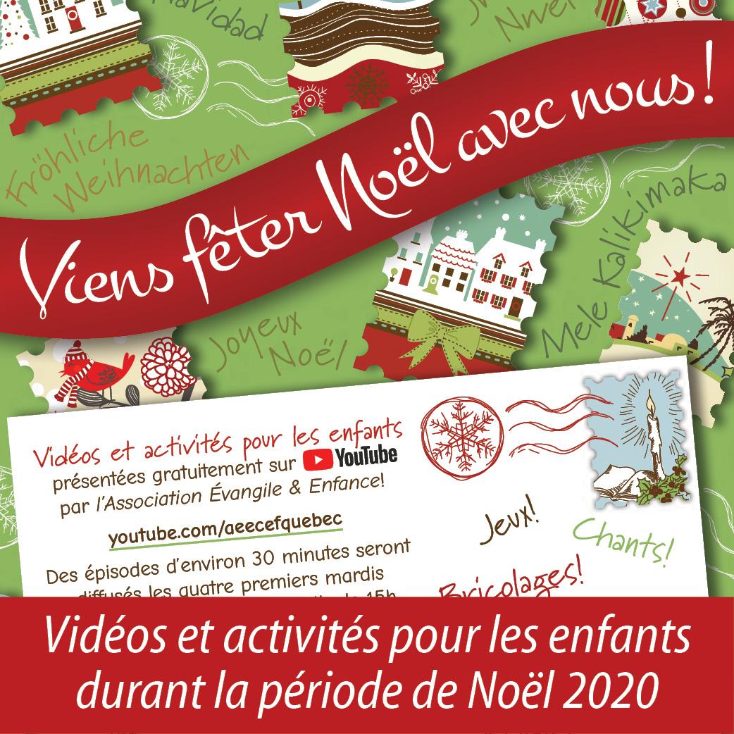 Viens fêter avec nous Noel 2020